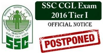 SSC CGL 2016 Tier 1 Exam Postponed