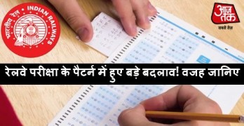 Changes in the Pattern of Railway Exam