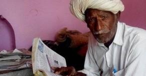Shiv Charan failed the Rajasthan Board