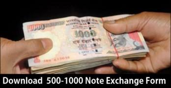 Download Cash Exchange Form