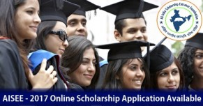 aisee-2016-all-india-scholarship
