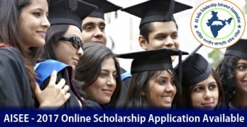 AISEE 2017 All India Scholarship
