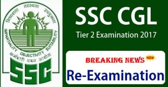 SSC CGL Tier 2 Re-Exam