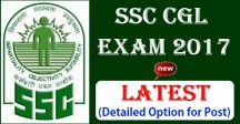 SSC CGL Exam 2017 Update