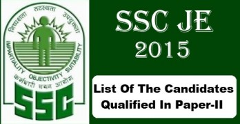 SSC JE Exam 2015 Result