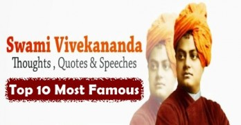 Swami Vivekananda Education Quotes