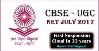 UGC NET July 2017 Exam Suspended