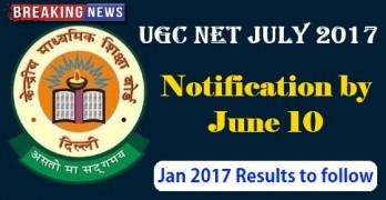 UGC NET July 2017 Notification