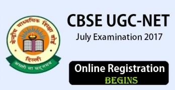 UGC NET July 2017 Online Registration