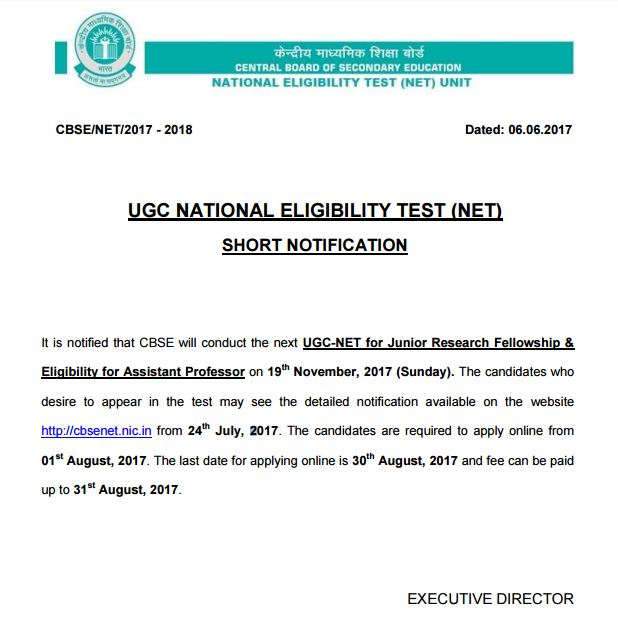 UGC NET November 2017 Notification