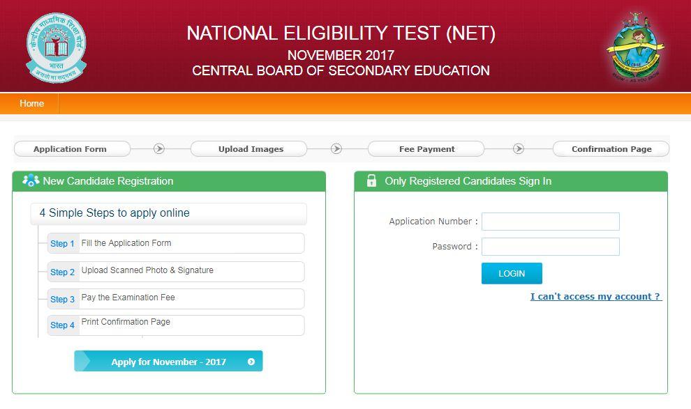 UGC NET Online registration Steps