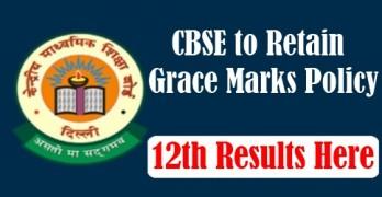 CBSE Class 12 Results 2017