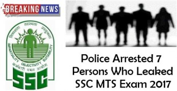 Delhi Police Arrested Persons Who Leaked SSC MTS Exam 2017