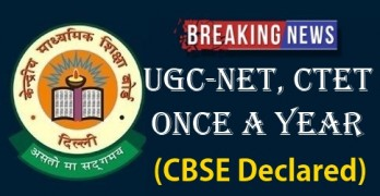 CBSE Exams Once a Year