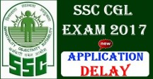SSC CGL 2017 Application Delay
