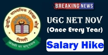 UGC NET Exam Once a Year