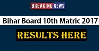 BSEB Bihar Board Class 10 Matric Result 2017