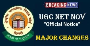 UGC NET NOVEMBER 2017 Change Rules
