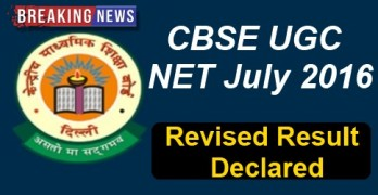 CBSE UGC NET July 2016 Revised Result