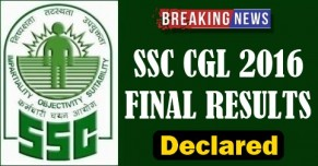 SSC CGL 2016 Final Results