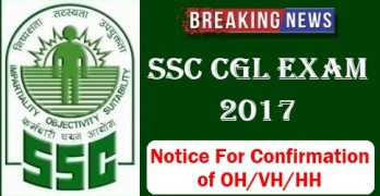 SSC CGL 2017 Confirmation for PwD