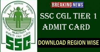 SSC CGL Tier 1 Admit Card 2017
