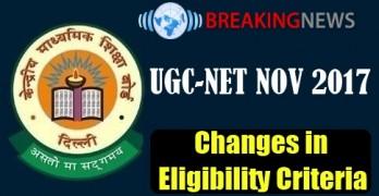 UGC NET 2017 Eligibility Criteria