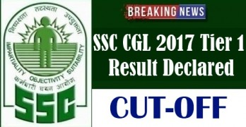 SSC CGL 2017 Tier 1 Result