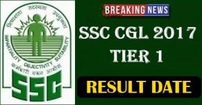 SSC CGL 2017 Tier 1 Result