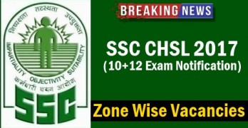 SSC CHSL Exam 2017 Vacancies