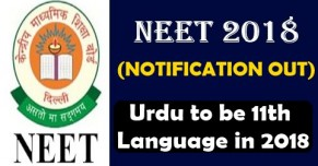 Urdu to be 11th NEET Exam Language in 2018-19 Session