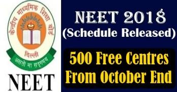 NEET Exam 500 Free Centres