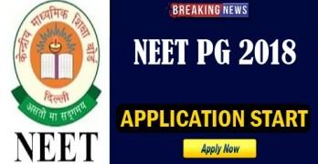 NEET PG 2018: Online Application