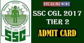 SSC CGL 2017 Tier 2 Admit Card