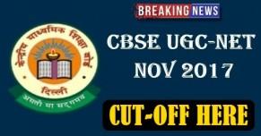 UGC NET 2017 Cut-off