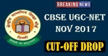 UGC NET Nov 2017 Cutoff Drop