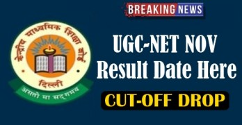 UGC NET 2017 Cut-off