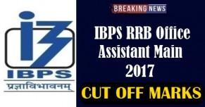 IBPS RRB Office Assistant 2017 Cut off