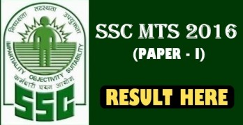 SSC MTS 2016 Paper 1 Result