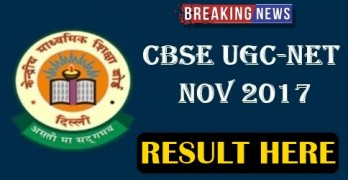 UGC NET Nov 2017 Result
