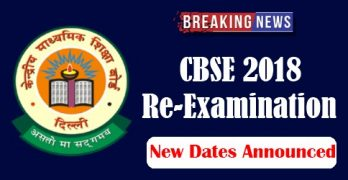 CBSE Re-Examination 2018