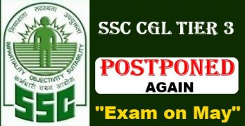SSC CGL Tier 3 Exam Schedule