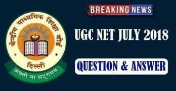 UGC NET July 2018 Q & A