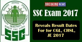 SSC Exams Result Dates 2017
