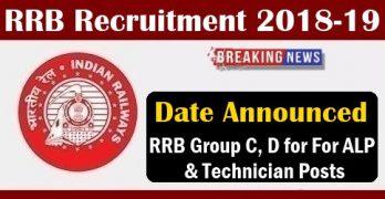 RRB ALP & Technician 2018 Schedule