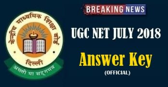 UGC NET July 2019 Answer Key