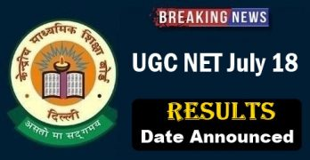 UGC NET JULY Result 2018