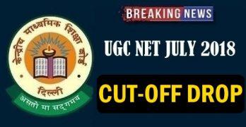 UGC NET July 2018 Cut off