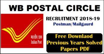 WB Postal Circle Previous Papers PDF