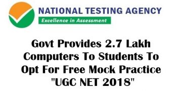 UGC NET 2018 Govt Provides 2.7 Lakh Computers